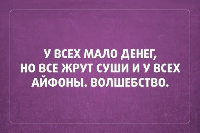 http://trinixy.ru/pics5/20150227/podborka_85.jpg