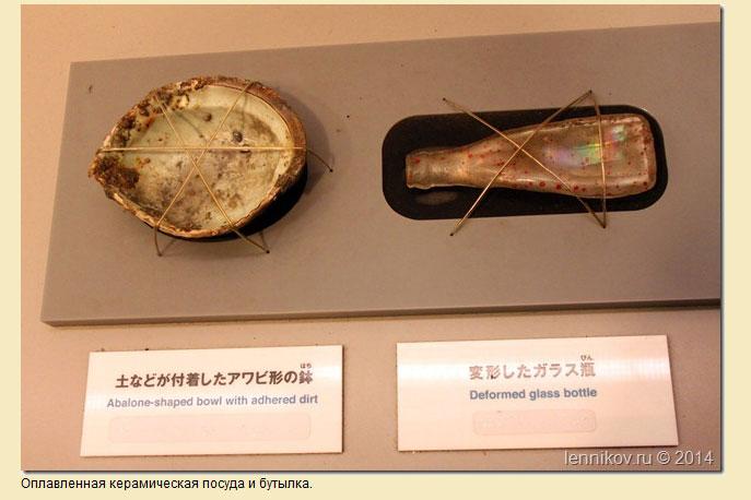 Последствия первой в мире атомной бомбардировки (53 фото)
