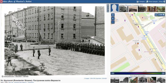 За фото оккупированного Смоленска на странице в соцсети журналистку оштрафовали на 1000 рублей (3 фото)