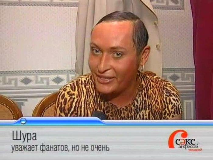 seks-s-barabashkoy