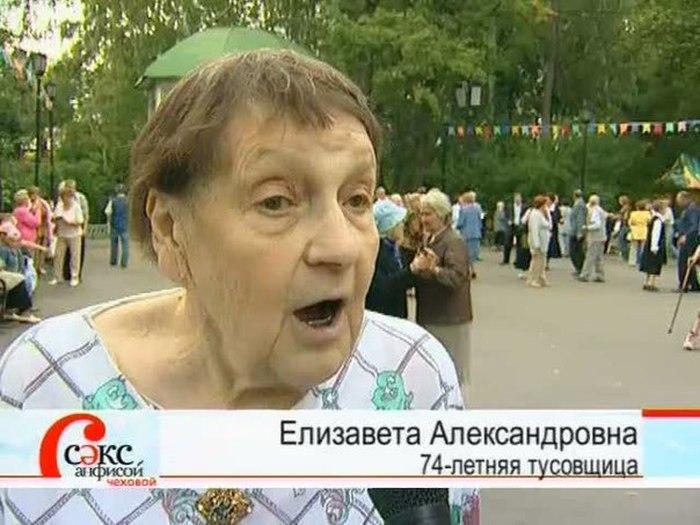 Герои телепередачи «Секс с Анфисой Чеховой» (20 фото)