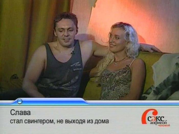 Видео телепередачи секс с анфисой чеховой