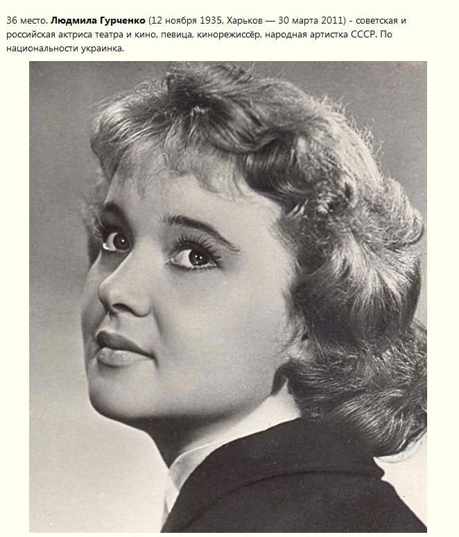 Один из возможных рейтингов самых красивых актрис советского кино (45 фото)