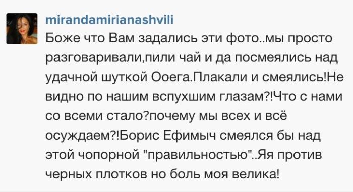 Как оппозиционеры оплакивают смерть Бориса Немцова (7 фото)