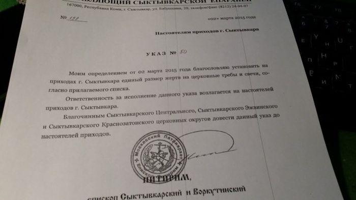 Церкви Сыктывкара начали «развенчивать» браки и отпевать самоубийц (2 фото)