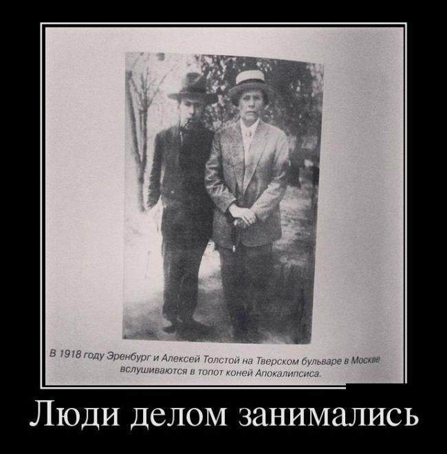 http://trinixy.ru/pics5/20150306/demotivatory_15.jpg