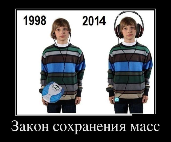 http://trinixy.ru/pics5/20150306/demotivatory_27.jpg