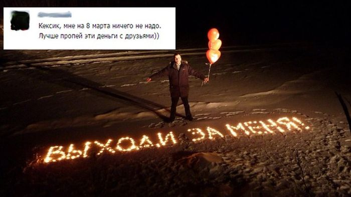 http://trinixy.ru/pics5/20150306/podborka_55.jpg