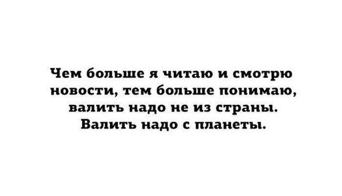 http://trinixy.ru/pics5/20150306/podborka_59.jpg