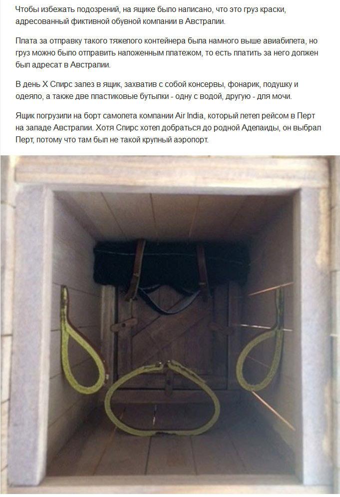 Как австралийский спортсмен добирался домой в ящике для посылок (7 фото)