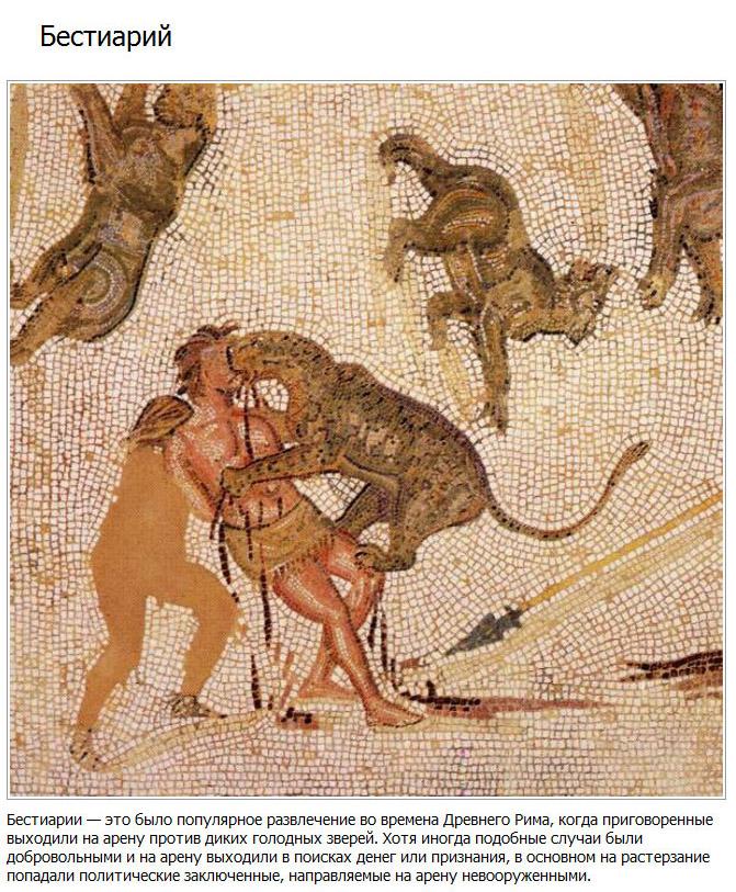 Жестокие способы казни, которые использовали наши предки (15 фото)
