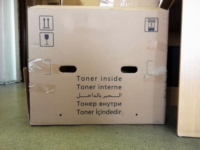 Мастера в области упаковки оргтехники (2 фото)