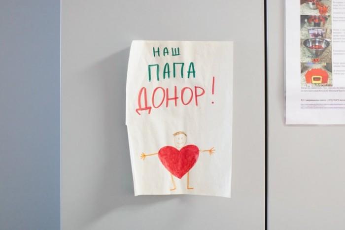 Донорство крови в Москве (24 фото)