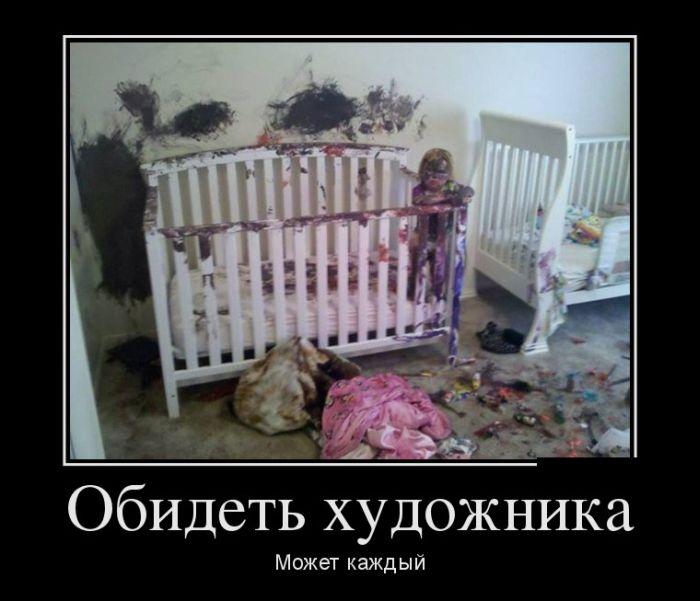 http://trinixy.ru/pics5/20150313/demotivatory_01.jpg