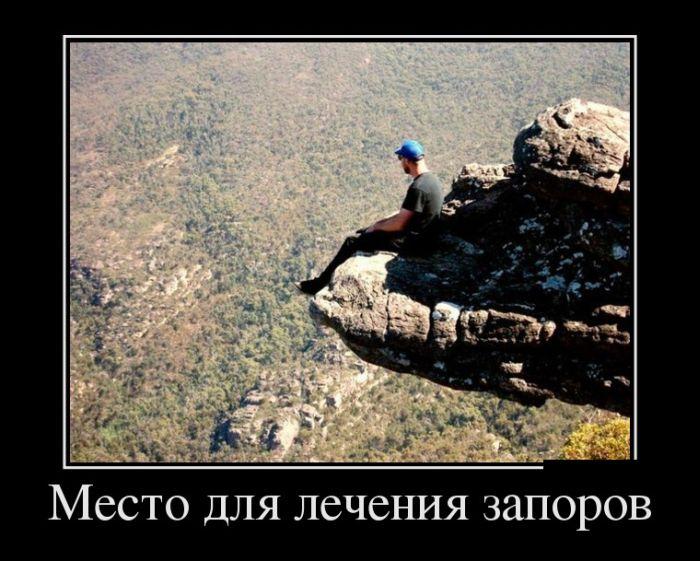 http://trinixy.ru/pics5/20150313/demotivatory_30.jpg
