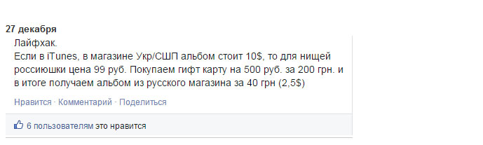 Бывший офисный работник, ныне военнослужащий Украины, об армии своей страны (35 скриншотов)