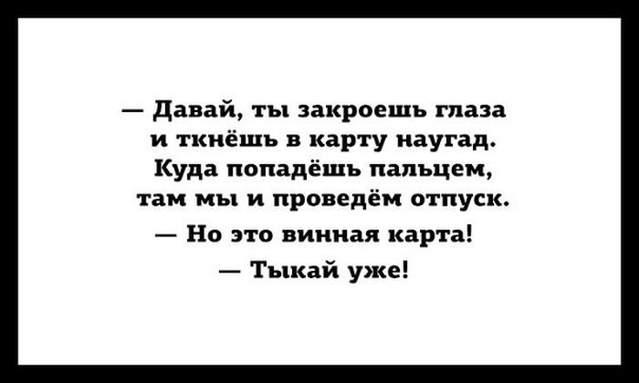 http://trinixy.ru/pics5/20150313/podborka_12.jpg