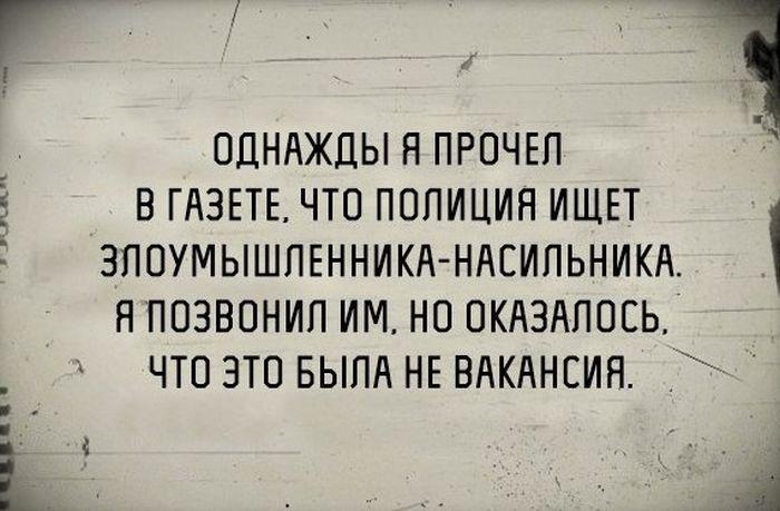 http://trinixy.ru/pics5/20150313/podborka_27.jpg