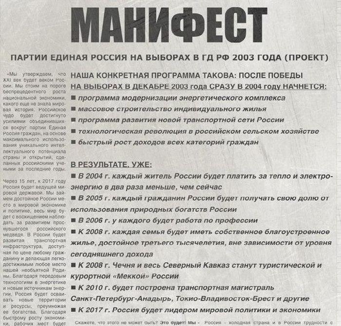 http://trinixy.ru/pics5/20150313/podborka_42.jpg