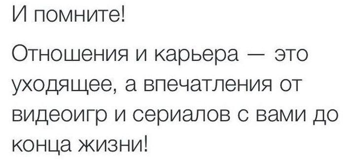 http://trinixy.ru/pics5/20150313/podborka_46.jpg