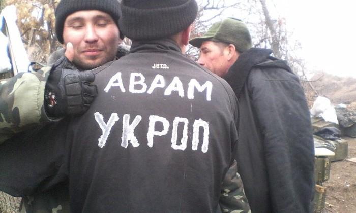 Фронтовая жизнь украинских солдат (46 фото)