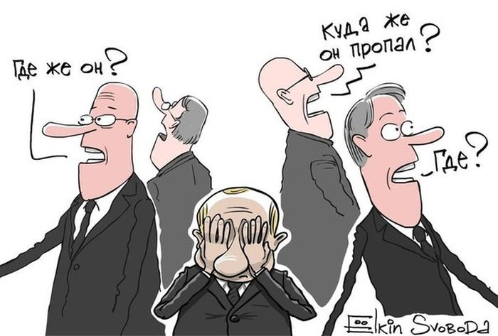 Реакция пользователей сети на исчезновение Владимира Путина (20 картинок)