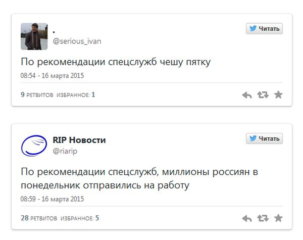 Реакция пользователей сети на причину временного отъезда Ксении Собчак из страны (12 фото)