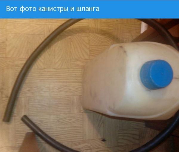 Как владелец ВАЗа злоумышленника ловил (18 фото)
