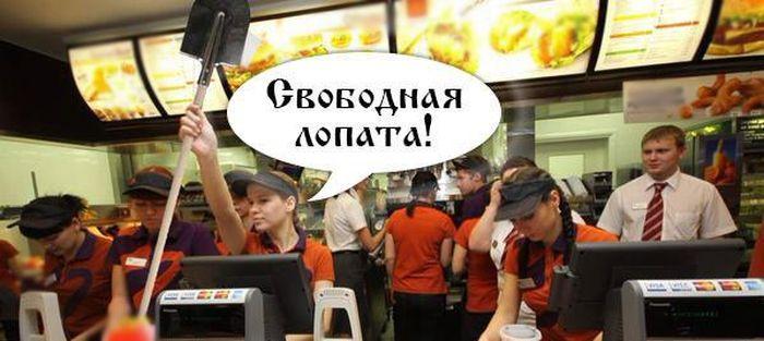 http://trinixy.ru/pics5/20150320/podborka_18.jpg