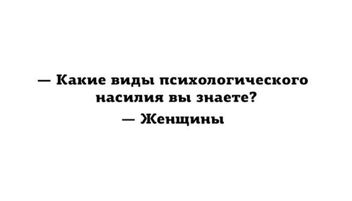 http://trinixy.ru/pics5/20150320/podborka_53.jpg