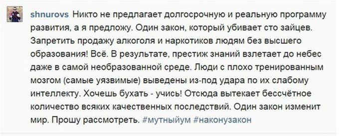 http://trinixy.ru/pics5/20150320/podborka_55.jpg