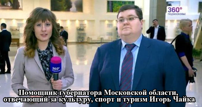 http://trinixy.ru/pics5/20150320/podborka_82.jpg