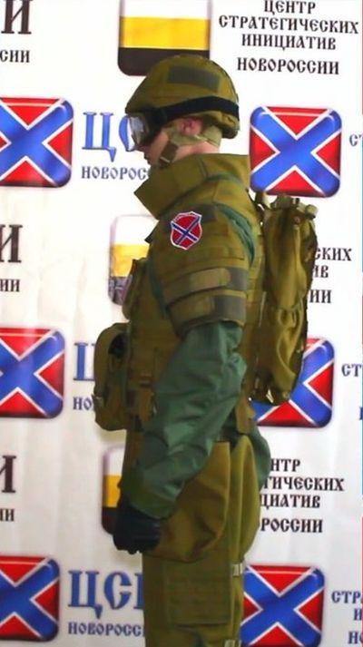 Центр стратегических инициатив Новороссии представил военную форму нового образца (9 фото)