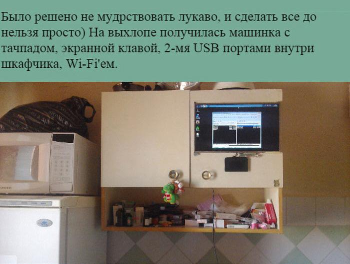 Старый ноутбук на кухне (5 фото)