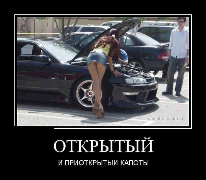 Это не капот, а багажник приоткрыт.