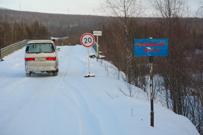 Опасное путешествие по Колымской трассе (41 фото)
