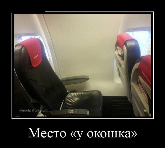 http://trinixy.ru/pics5/20150327/demotivatory_28.jpg