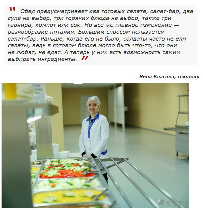 Как питаются военнослужащие в современной российской армии (15 фото)
