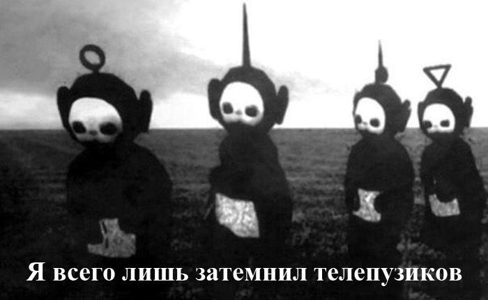 http://trinixy.ru/pics5/20150327/podborka_31.jpg