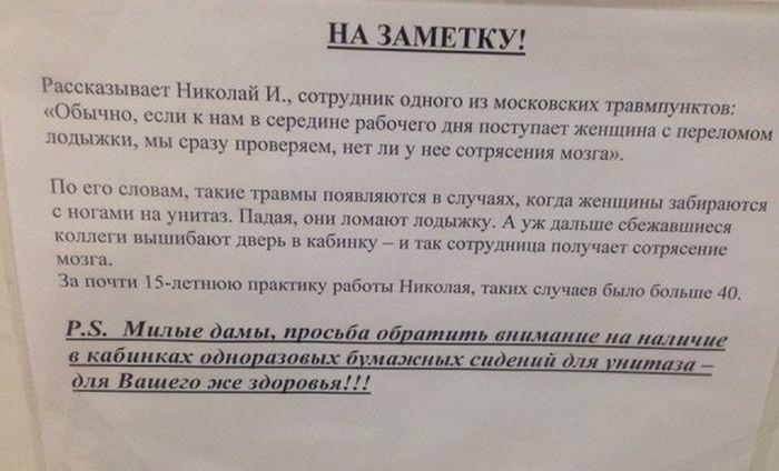 http://trinixy.ru/pics5/20150327/podborka_42.jpg