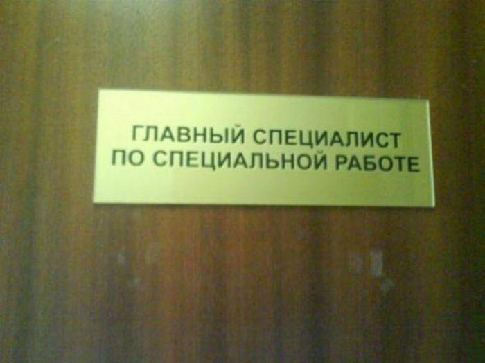 http://trinixy.ru/pics5/20150327/podborka_78.jpg