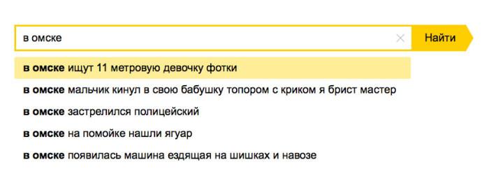 Позитивный чиновник при омской администрации (3 фото)