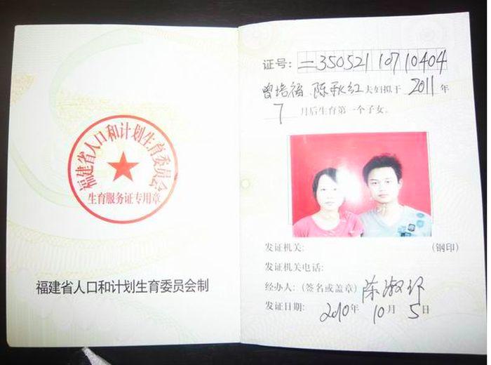"""Люди-невидимки или """"черное население"""" Китая (5 фото)"""