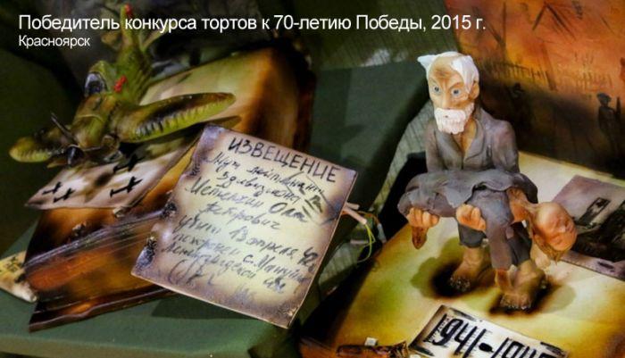 Кондитерский конкурс к 70-летию Победы стал причиной скандала (2 фото)
