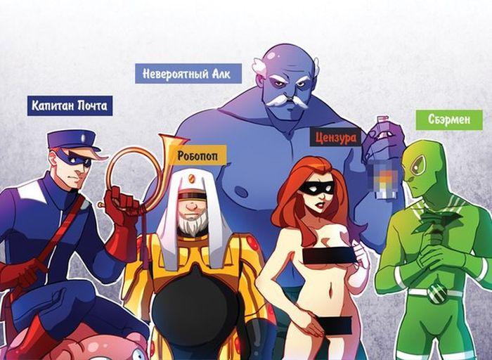 Зрителям представили первый тизер отечественного фильма о супергероях «Защитники» (10 фото + видео)