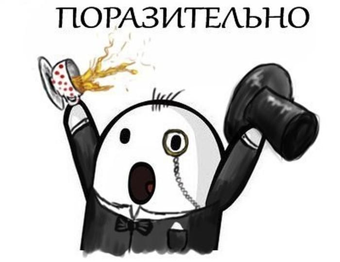 Ответ пользователей сети на появление нового мема «Ничоси» (18 картинок)