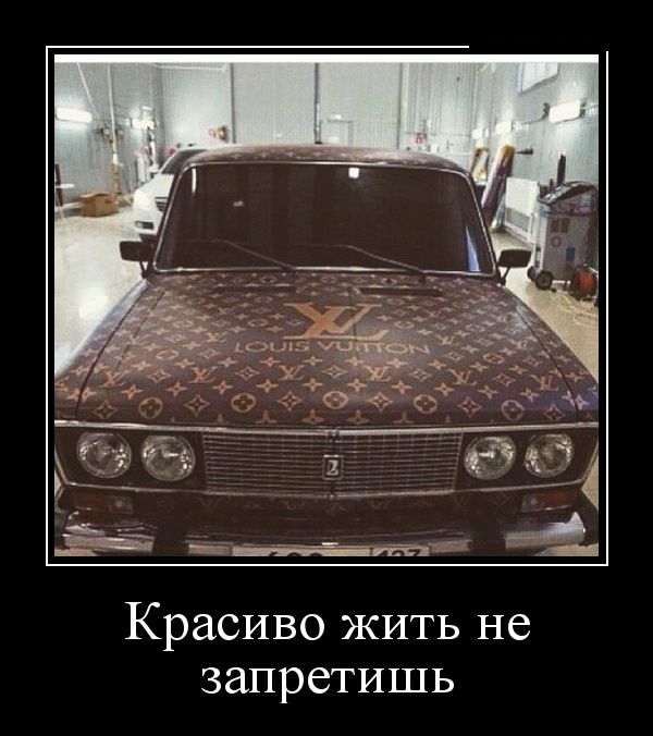 http://trinixy.ru/pics5/20150403/demotivatory_01.jpg