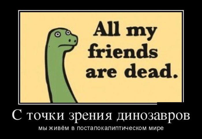 http://trinixy.ru/pics5/20150403/demotivatory_05.jpg