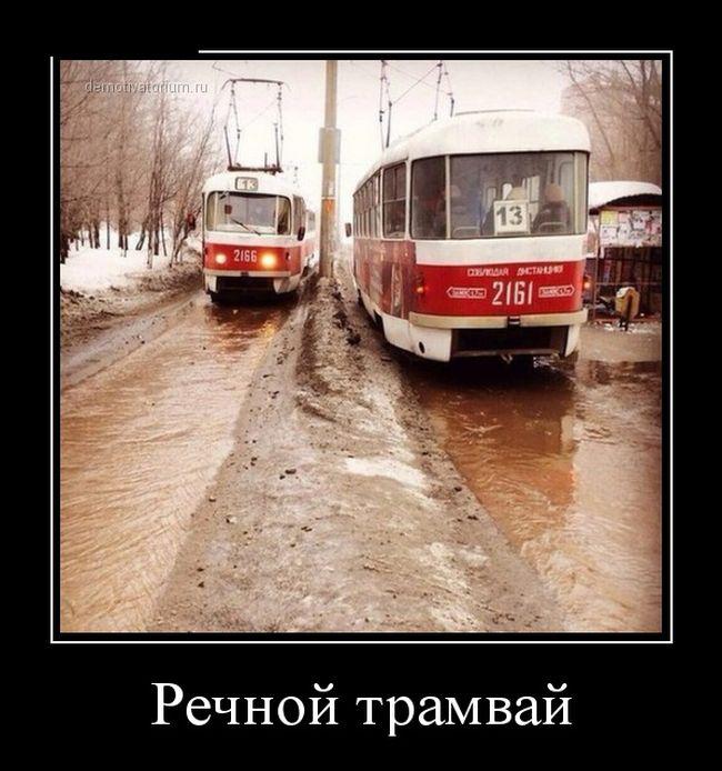 http://trinixy.ru/pics5/20150403/demotivatory_23.jpg