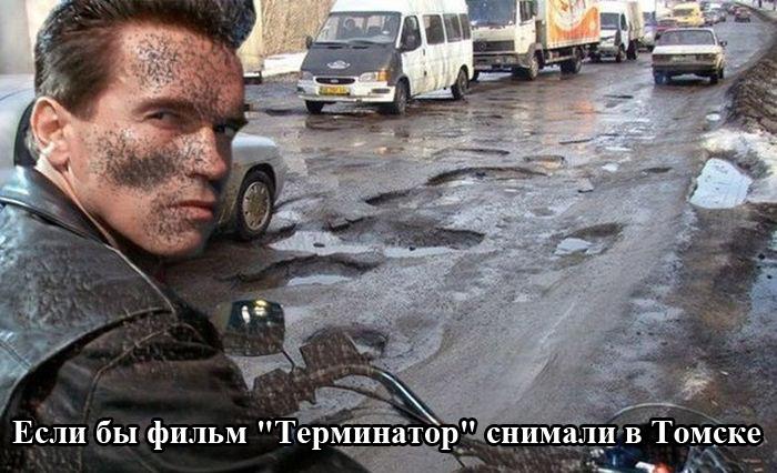 http://trinixy.ru/pics5/20150403/podborka_01.jpg